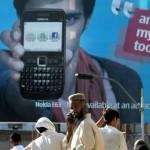 للحد من الابتذال .. باكستان تحظر الاتصالات المجانية للهواتف ليلاً