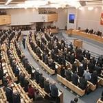 البرلمان الروسي يتبنى مشروع قانون يحظر الدعاية لمثلي الجنس