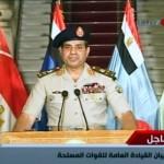 الجيش المصري يطيح مرسي ويسلم ادارة البلاد لرئيس المحكمة الدستورية مؤقتا