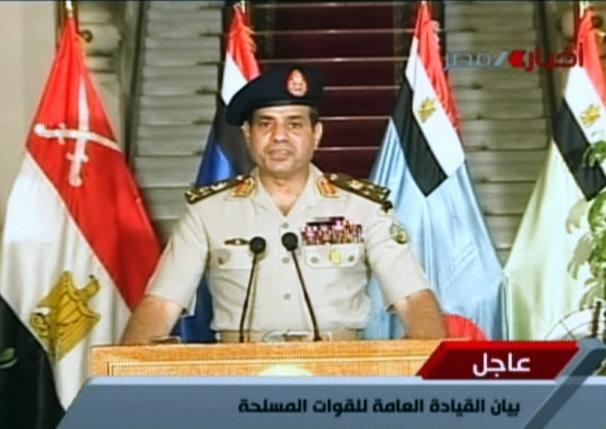 سقوط مرسي1