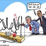 كاريكاتير - حكومة عون
