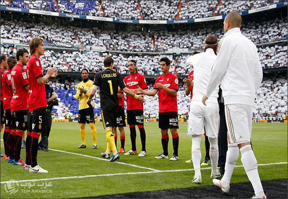 تتويج ريال مدريد