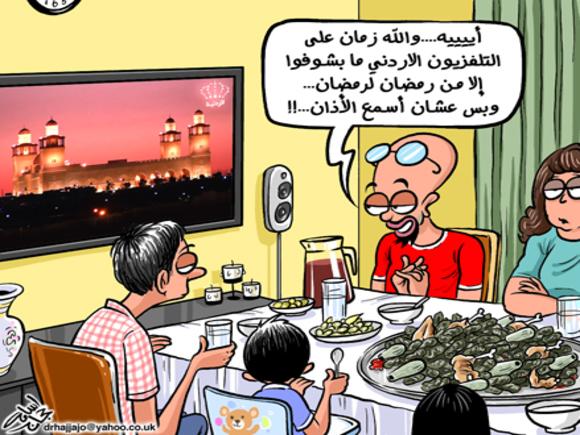 كاريكاتير - التلفزيون في رمضان