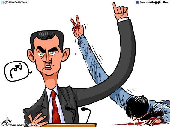 كاريكاتير - لا