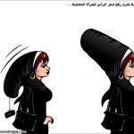 كاريكاتير - حجاب ابو نفخة