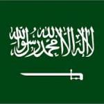 الامير منصور بن سلطان بن سعود فى ذمة الله