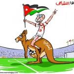 كاريكاتير اسامه حجاج - عملوها النشامى