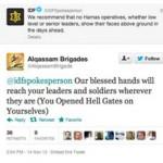 كتائب القسام و الجيش الاسرائيلى على تويتر