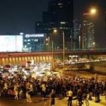 التنديد بالغارات على غزة فى مظاهرات فى تركيا