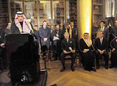 الأمير عبد العزيز بن عبد الله في تصريح حفل الافتتاح بحضور الامير تشارلز