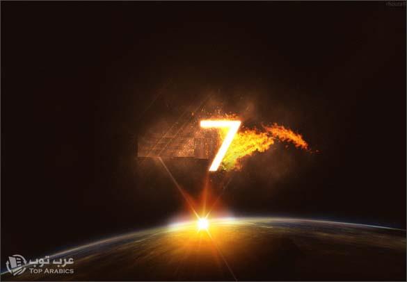 عجائب الرقم 7