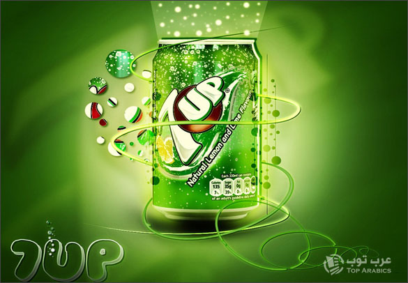     7up   ,       !!