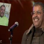 محمد صياحين ابو الحروف