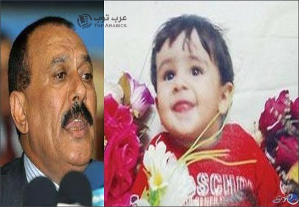طبيب يفقد طفل حواسه لان اسمه علي عبدالله صالح