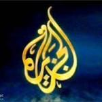 نتائج استفتاءات عرب توب : انعدام الثقة بالقنوات الاخبارية و الجزيرة في مقدمة القنوات الموثوقة !