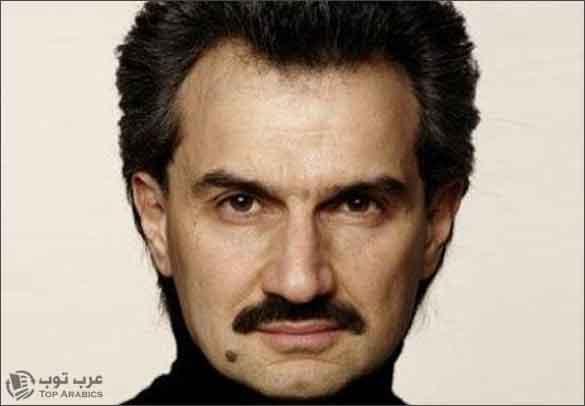 صورة الامير السعودي الوليد بن طلال والذي يملك 95% من مجموعة المملكة القابضة الاستثمارية