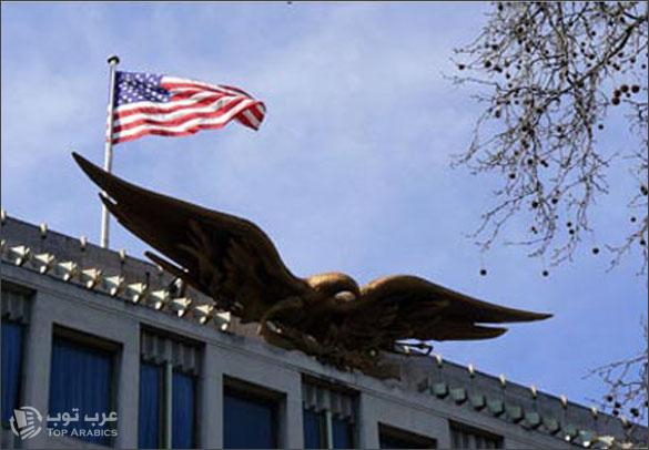 الولايات المتحدة تغلق سفارتها في دمشق