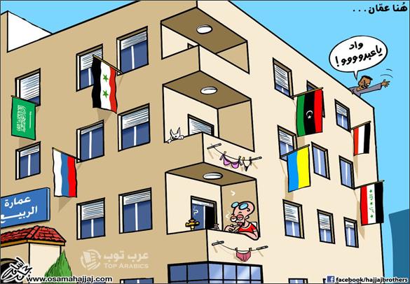 هنا عمان