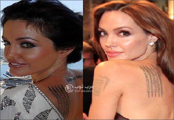 انجلينا جولي وشبيهتها