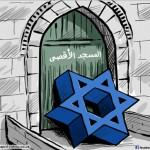 كاريكاتير اسامه حجاج - المسجد الاثصى
