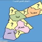 كاريكاتير اسامه حجاج