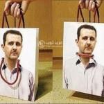 اكياس تسوق في سوريا