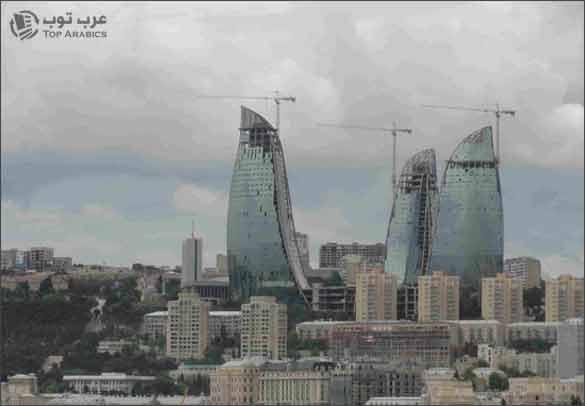 صورة تمثل التطور العمراني الرهيب الذي تشهده أذربيجان