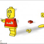 كاريكاتير اسامه حجاج - الاسد
