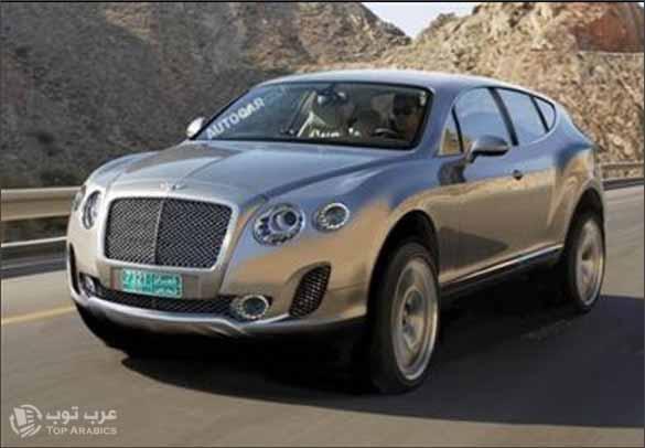 صورة سيارة بنتلي الدفع الرباعي ستطرح في 2015 !