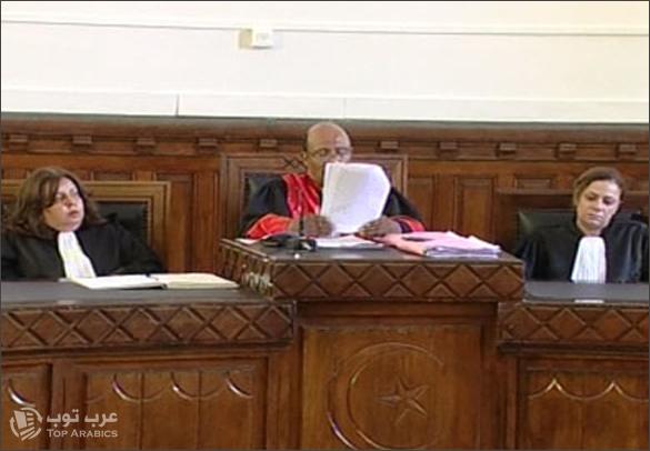 صور المحاكمة