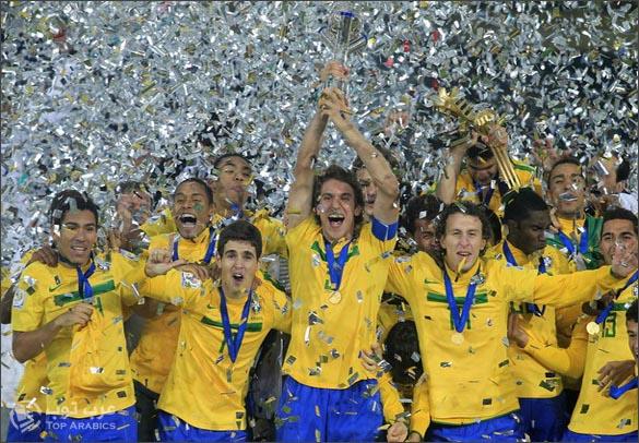 البرازيل تتوج بلقب كاس العالم للشباب