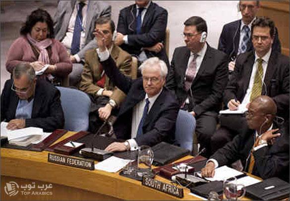 الصين وروسيا يسخدمان حق النقض بشأن سوريا