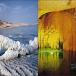 البحر الميت ومغارة جعيتا