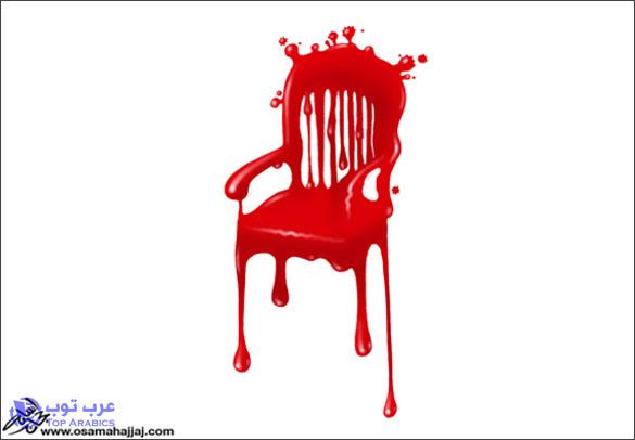 كاريكاتير اسامه حجاج - كرسي الدكتاتور