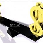انخفاض اسعار اليورو وارتفاع الدولار