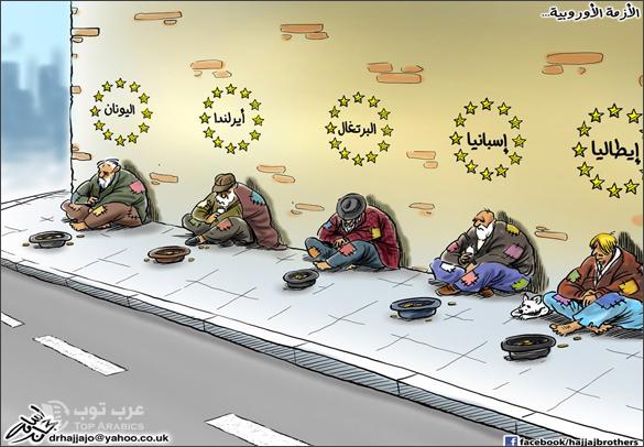 الازمة الاوروبية