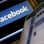 """شركة """"فيسبوك"""" تطرح أسهمها للاكتتاب العام في أبريل من العام القادم"""