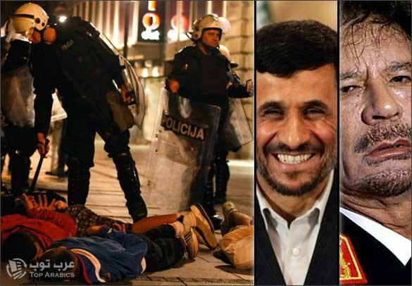 ردود أفعال القذافي و نجاد على اعمال مظاهرات لندن