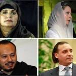 عائلة القذافي في الجزائر