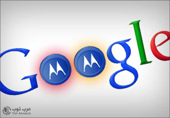 استحواذ شركة جوجل على شركة موتورولا بصفقة ضخمة