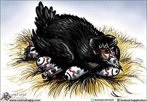 كاريكاتير اسامه حجاج - ايران