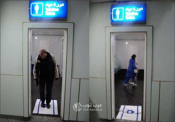 علم اسرائيل تحت الاقدام في دورات مياه مطار قرطاج