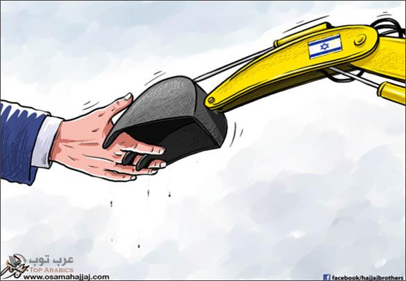 كاريكاتير اسامه حجاج - اسرائيل