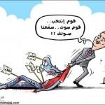 الانتخابات الاردنية
