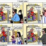 كاريكاتير - مصعد العمارة