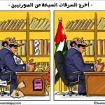 كاريكاتير - أخرج السرقات السبعة من الصورتين