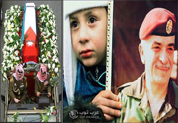 صور جنازة الملك حسين