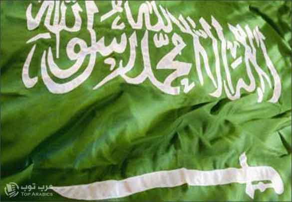 الحكم على سعودي بالعمل 4 أشهر في البحث العلمي في السعودية