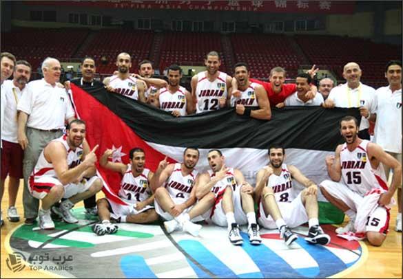 صورة أرشيفية لمنتخب الأردن، المنتخب الاردني لكرة السلة