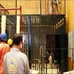 القفص الذي سيوضع فيه مبارك اثناء محاكمته